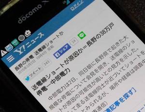 yahoo-news2